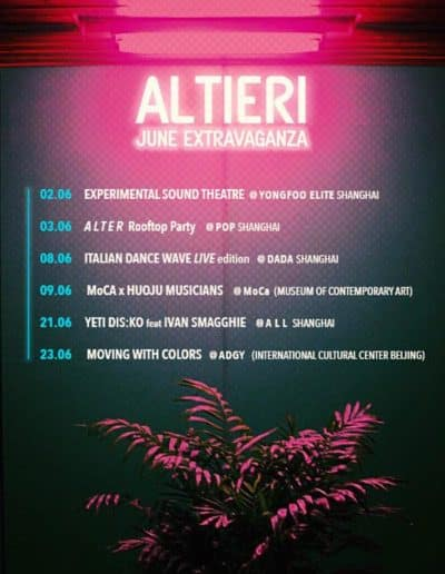 Altieri June Extravaganza